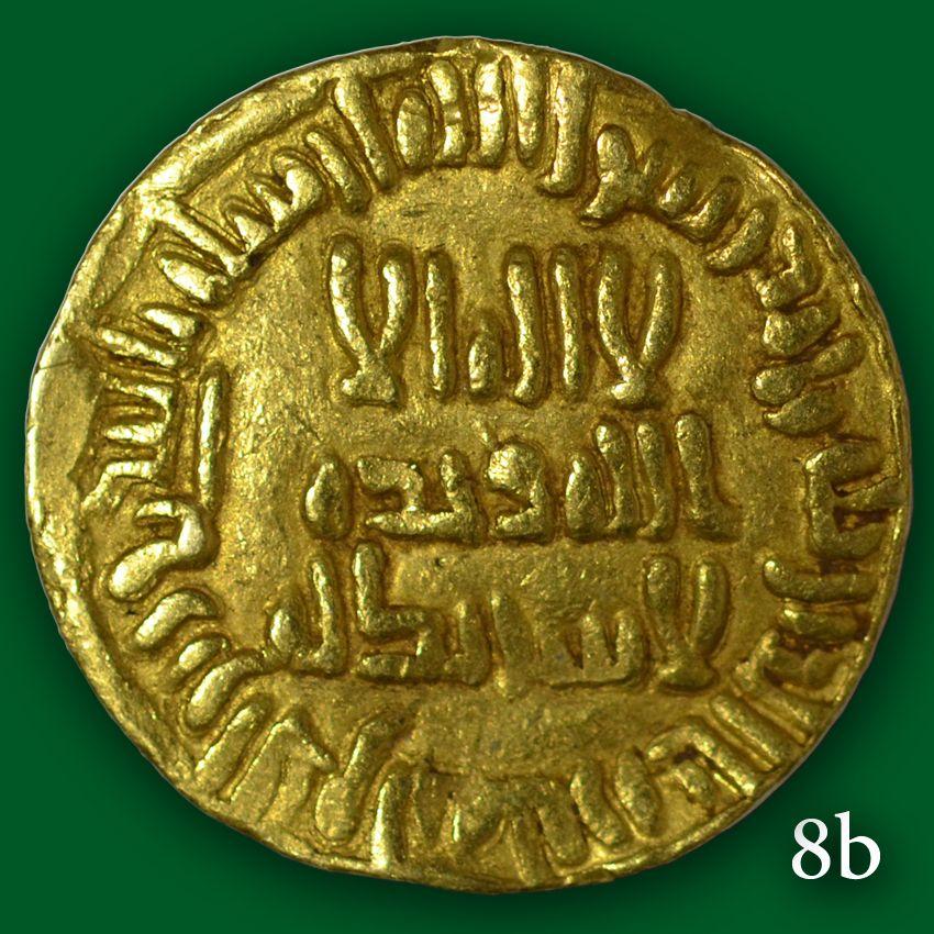 Dinar Mint In 98 Ah Sulayman Ibn Abdel Malek Ibn Marwan From 15 Jamada Al Aaker 96 Ah To 10 Safer 99 Ah The Umayyad Caliphate Madeni Para Altin Sikke Islam