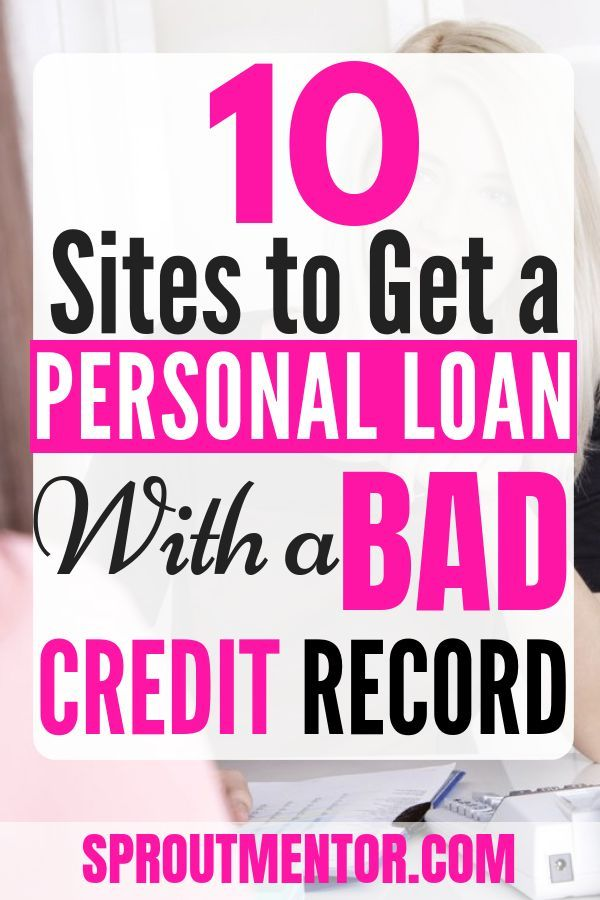 Do You Want A Loan But You Have A Bad Credit Record Here Are 10 Personal Loans Sites That Will Give You An Unsecured Credit Record Personal Finance Bad Credit