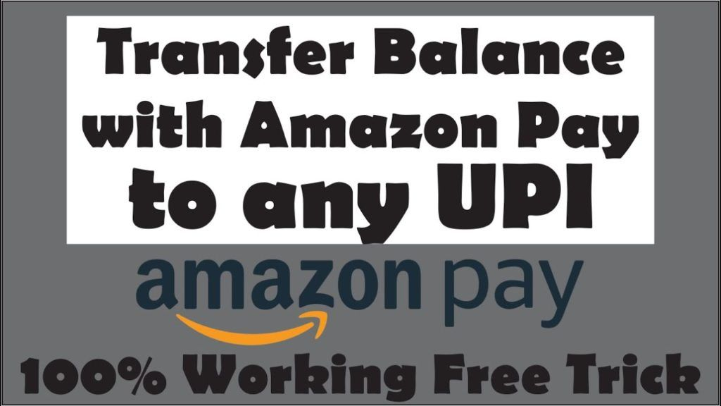 Amazon Pay Balance Transfer To Bank Account 0 Charge Exclusive Process Amazon Pay To Bank Trick In 2020 Balance Transfer Bank Account Transfer