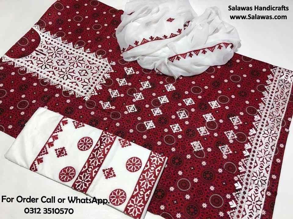 Find New Designs of Ajrak Shirts Online 2019 Designs These ...