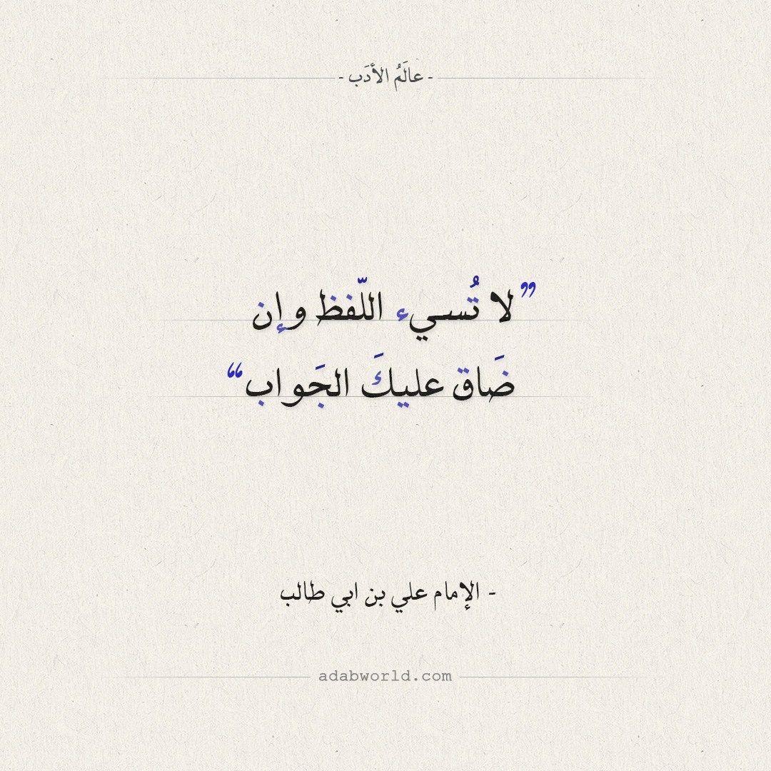 عالم الأدب اقتباسات من الشعر العربي والأدب العالمي Calligraphy