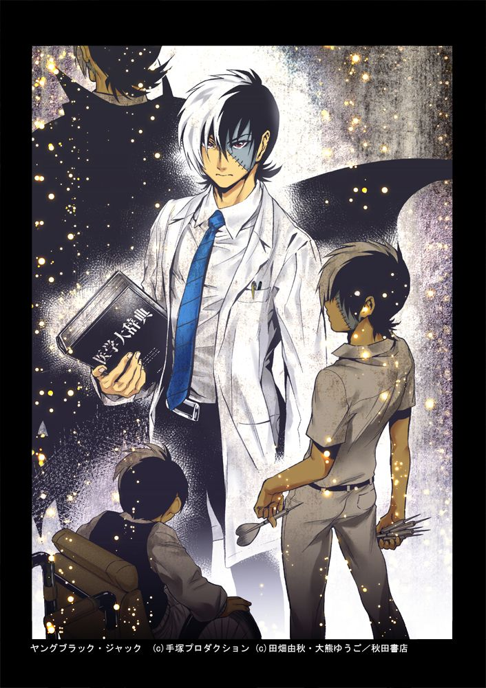 Pin On A M Arts 1 Black jack anime wallpaper