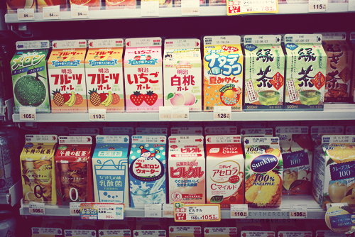So many different drinks at the Japanese convenience stores and supermarkets. I miss this.  :(