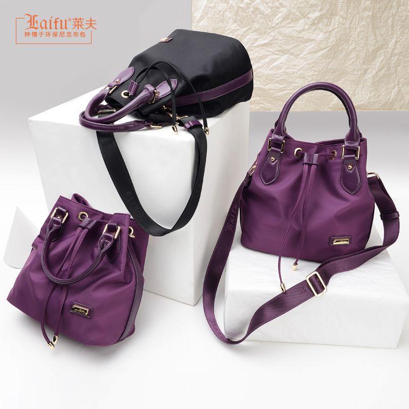 a59e5ec80478 Lef mini bag female 2017 new wave Korean version of the wild Messenger bag  ladies bag small handbag bucket bag - Shadmart.com