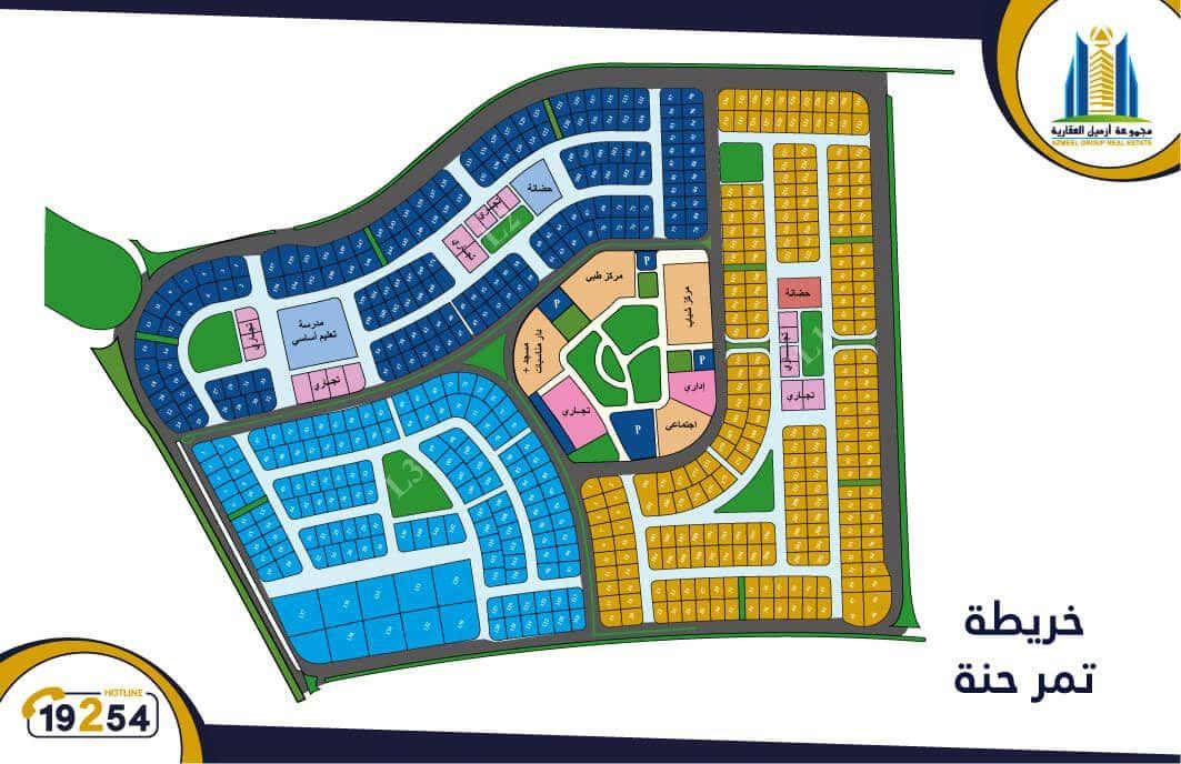 خريطة القاهرة الجديدة والتجمع الخامس ومناطقها بالصور التفصيلية In 2021 Cairo City New Cairo City Cairo