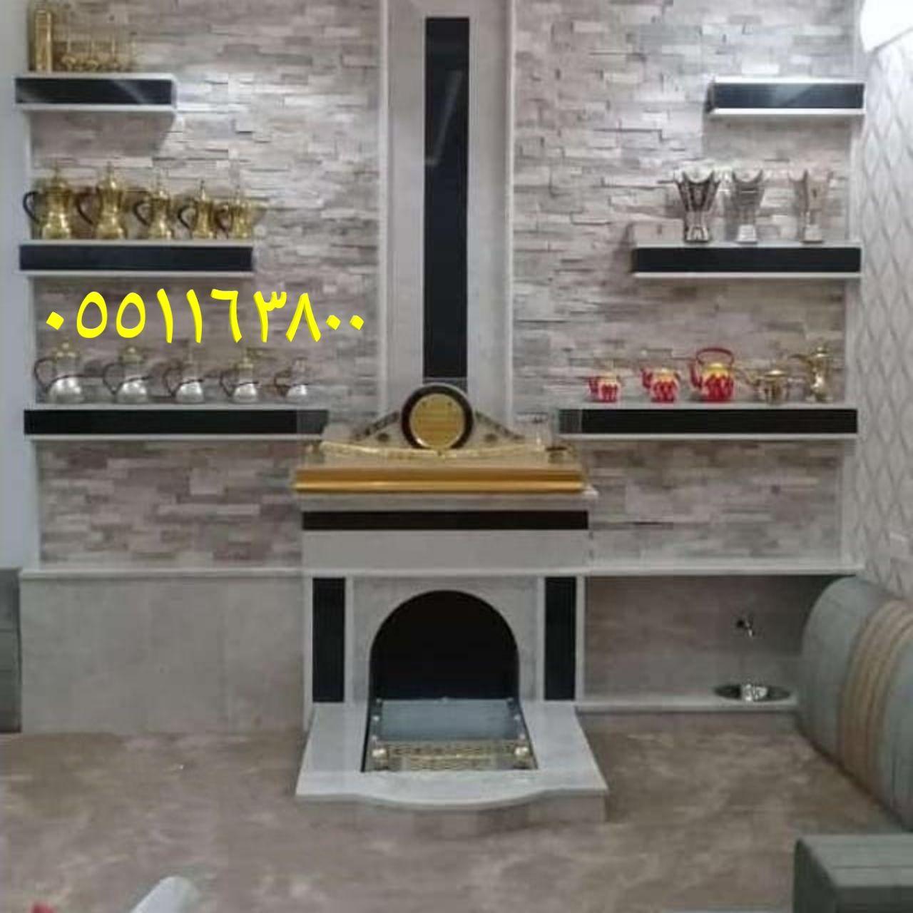 صور مشبات صورمشبات صورمشبات رخام صورديكورات مشبات صورمشبات حجر صور مشب صورمشب صورمشبات جبس صوراشكال مشبات جديده صورمشبات رخام صورمش Home Decor Home Fireplace