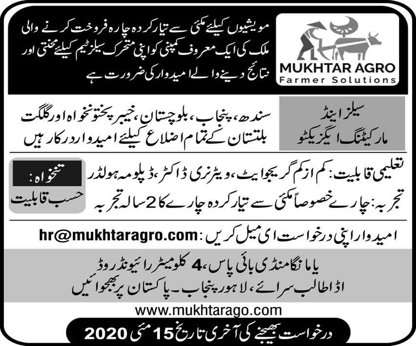 Sales Executive Jobs Mukhtar Agro May 2020 in 2020