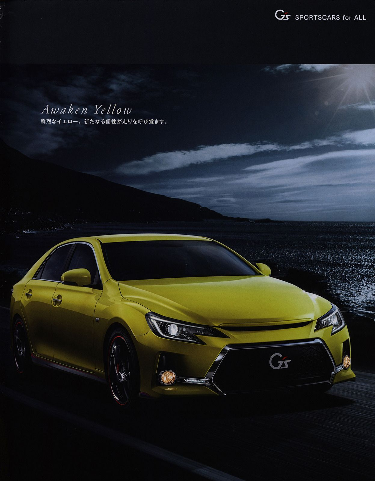 Toyota Markx Premium Sports Sedan 2015 5 Japan マークx
