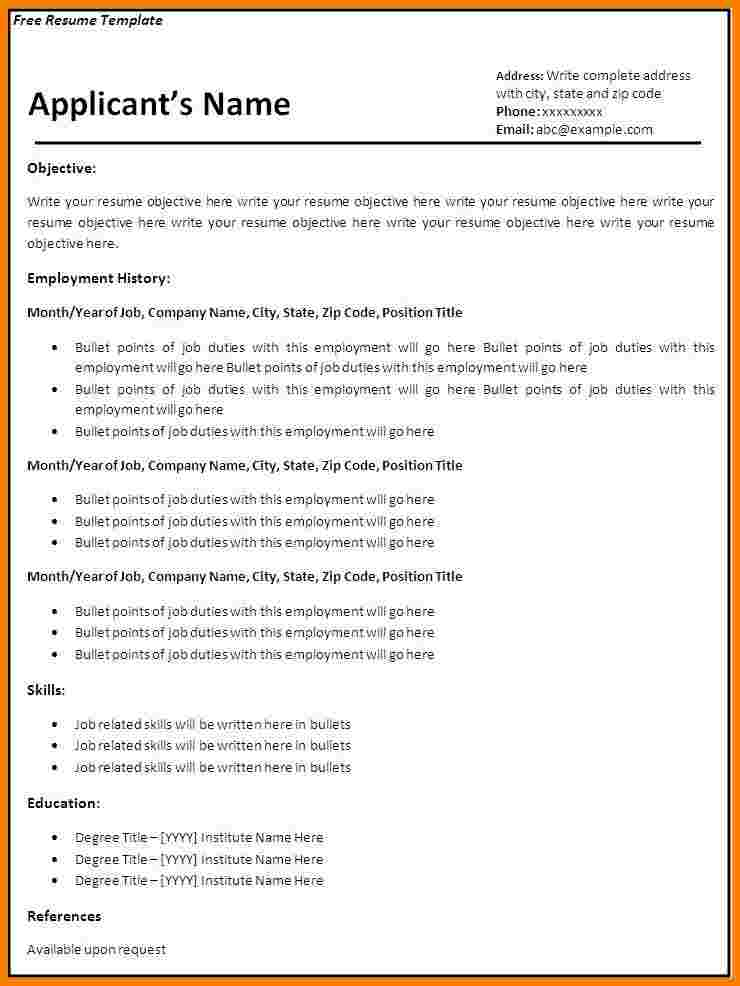 Blank Resume Templates for Microsoft Word (7 in 2020