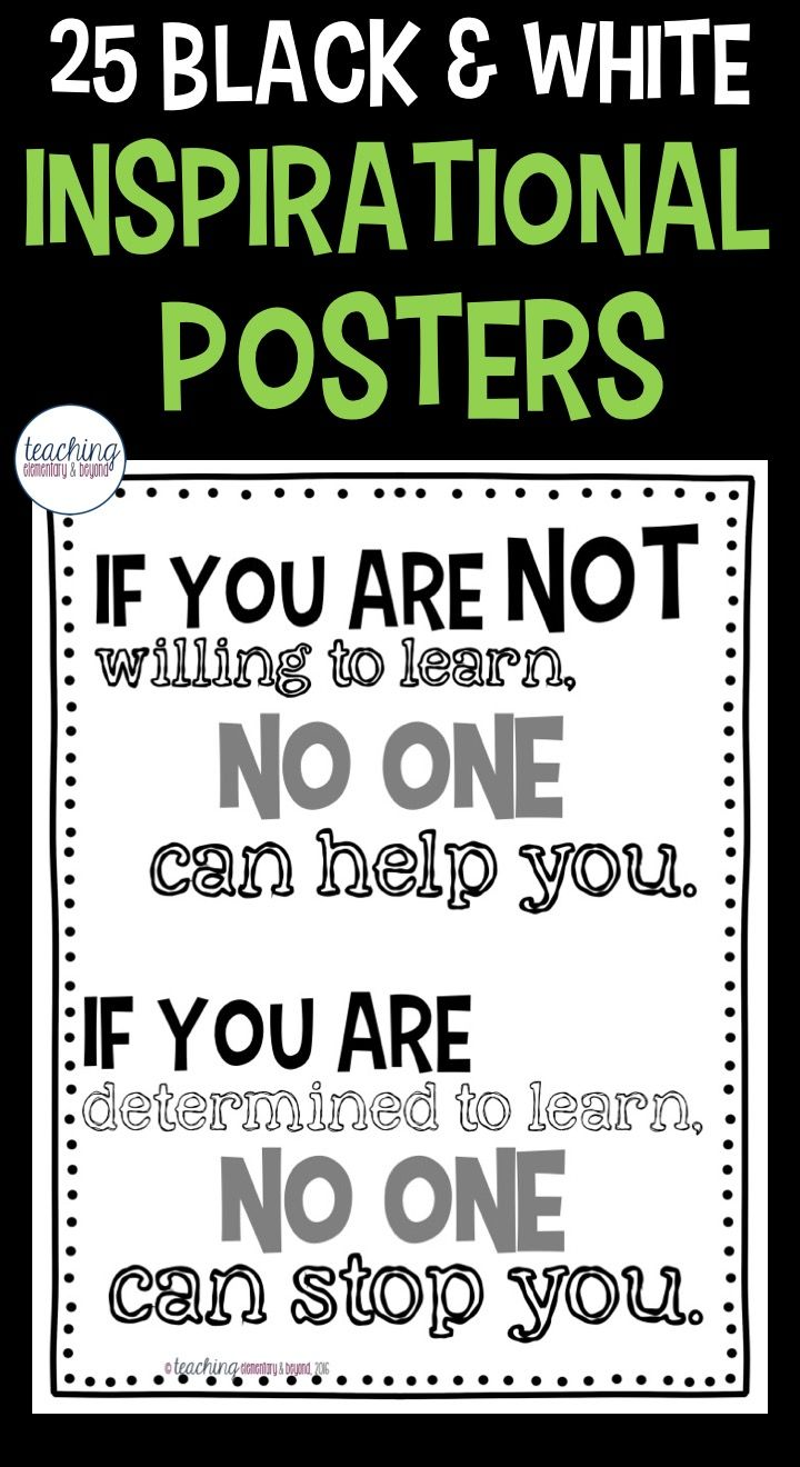 25 Black and White Inspirational Posters Education