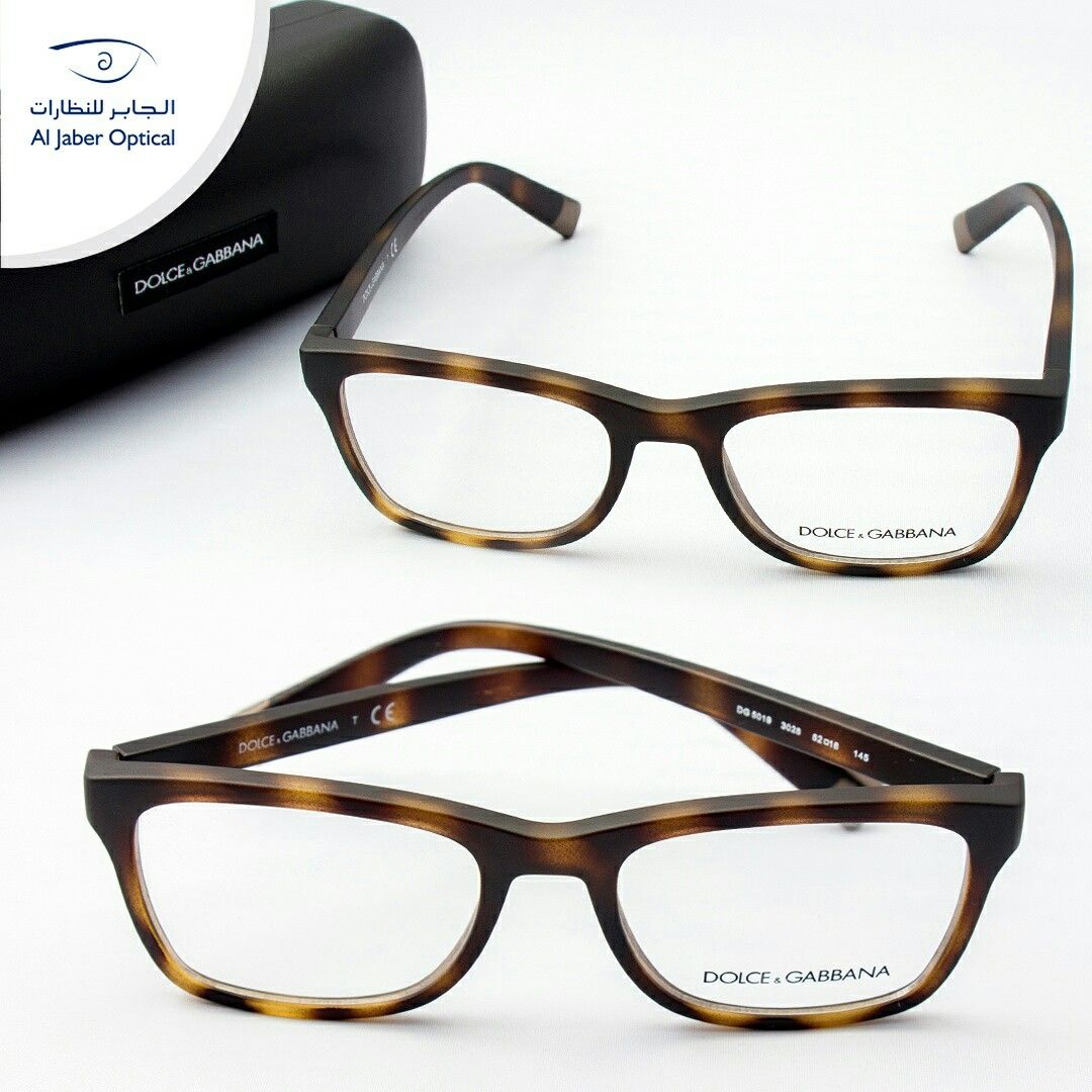 This Special Eyeglass From D G With Tiger Colors Can Match With Any Style نظارة طبية مميزة من دولشي اند جا Prescription Eyeglasses Eyeglasses Perfect For Me