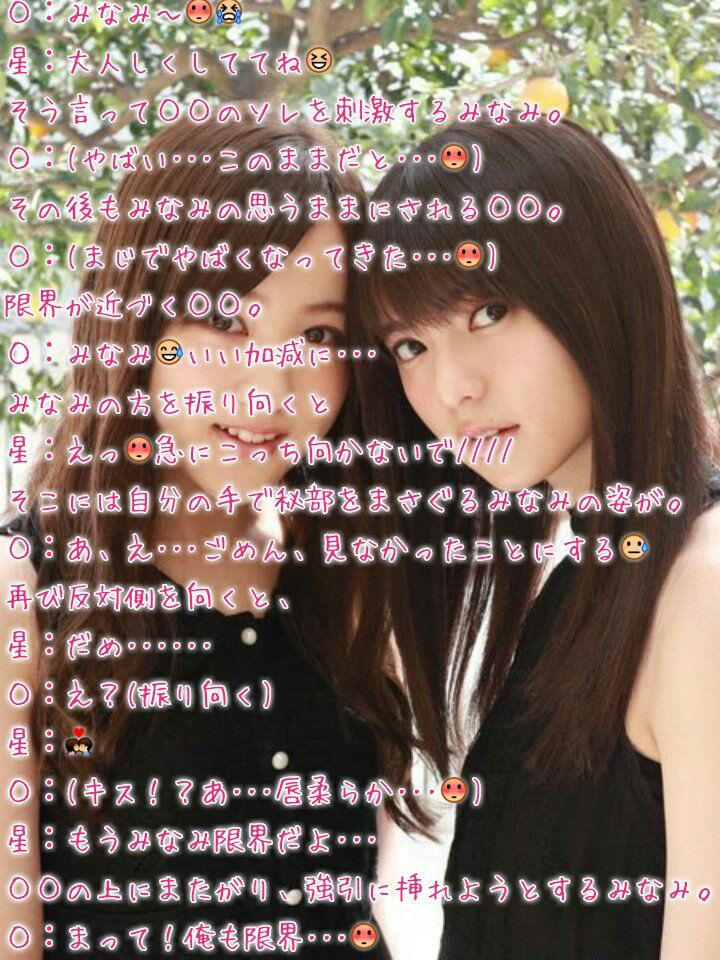 恭子 コラ 深田 文字 フジ7月ドラマ、深田恭子の代役は比嘉愛未「大きなお役目を頂戴致しました」