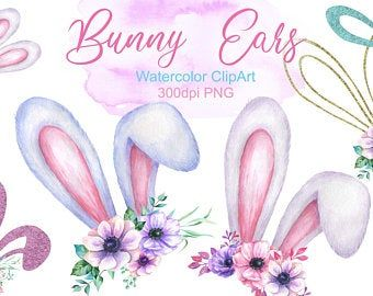 Easter Bunny Ears Silhouette Easter Bunny Ears Bunny Ears Template Silhouette Cameo Crafts