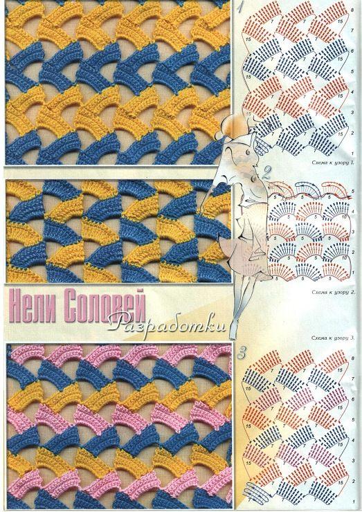Il Blog Di Vera Maglia Nuovi Punti Uncinetto Crochet Crochet