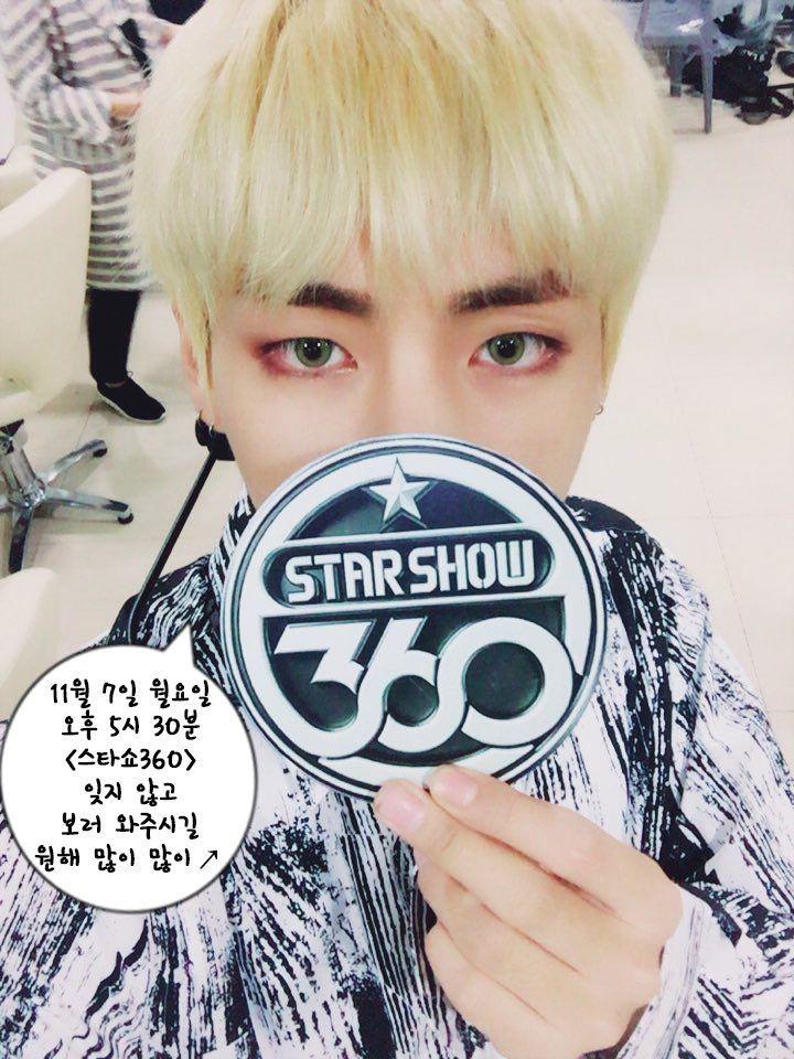 161104 스타쇼 360 Update 우리 뷔 (^ㅡ^)v ♡