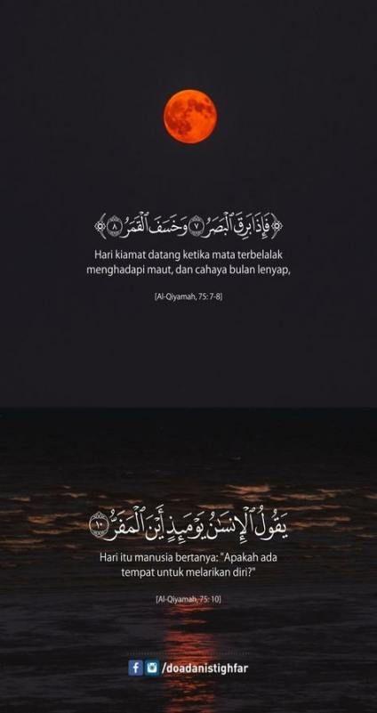 Trendy quotes wallpaper indonesia Ideas #quotes | Islamic ...