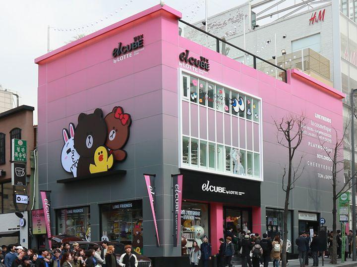 elCUBE|弘大(ソウル)のショッピング店|韓国旅行「コネスト ...