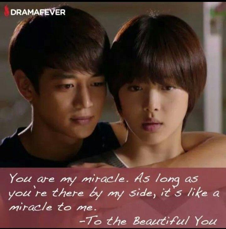 To The Beautiful You Goo Jae Hee Sulli Said To Kang Tae Joon