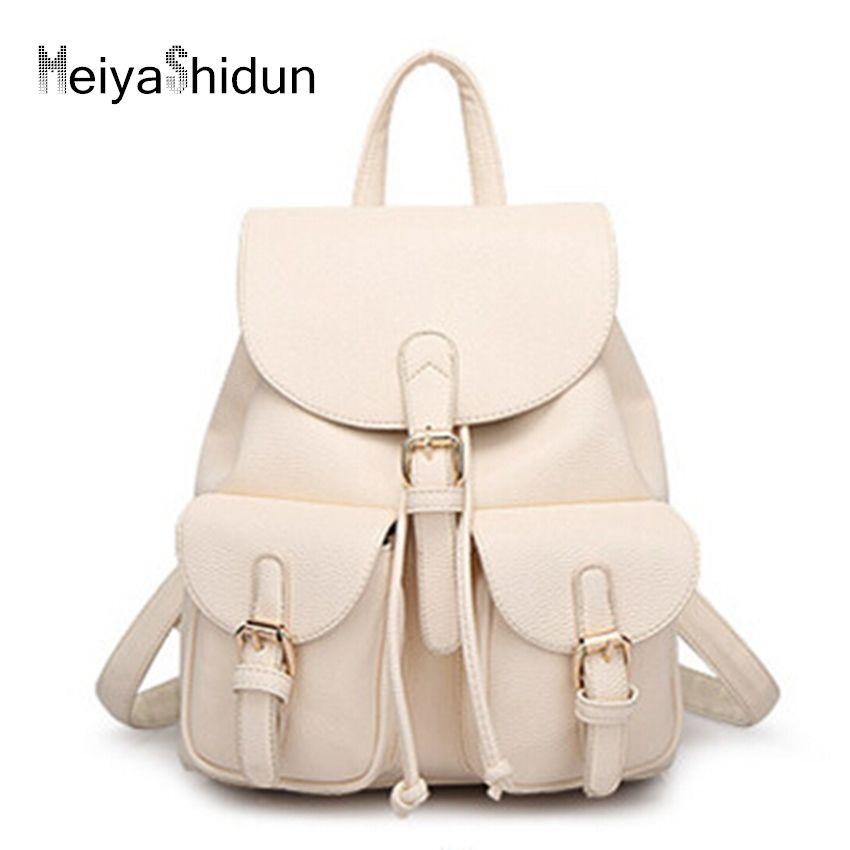 gt Sale onMeiyaShidun new college school bags girls leather Drawstring backpack  woman Korean fashion 4cb860c29479c
