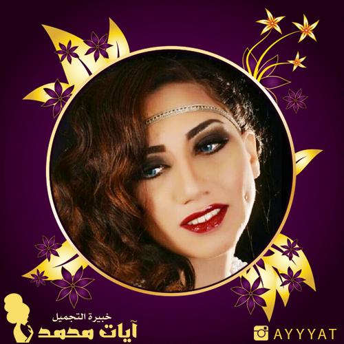 بنت نورة الاحساء ترقص Youtube 4