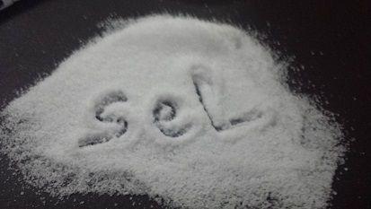 تفسير الملح في المنام