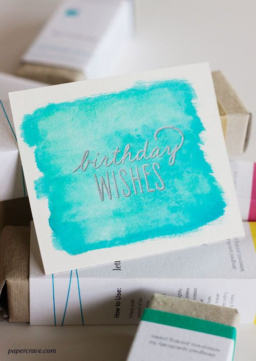 Diy Watercolor Letterpress Birthday Card Letterpress Birthday