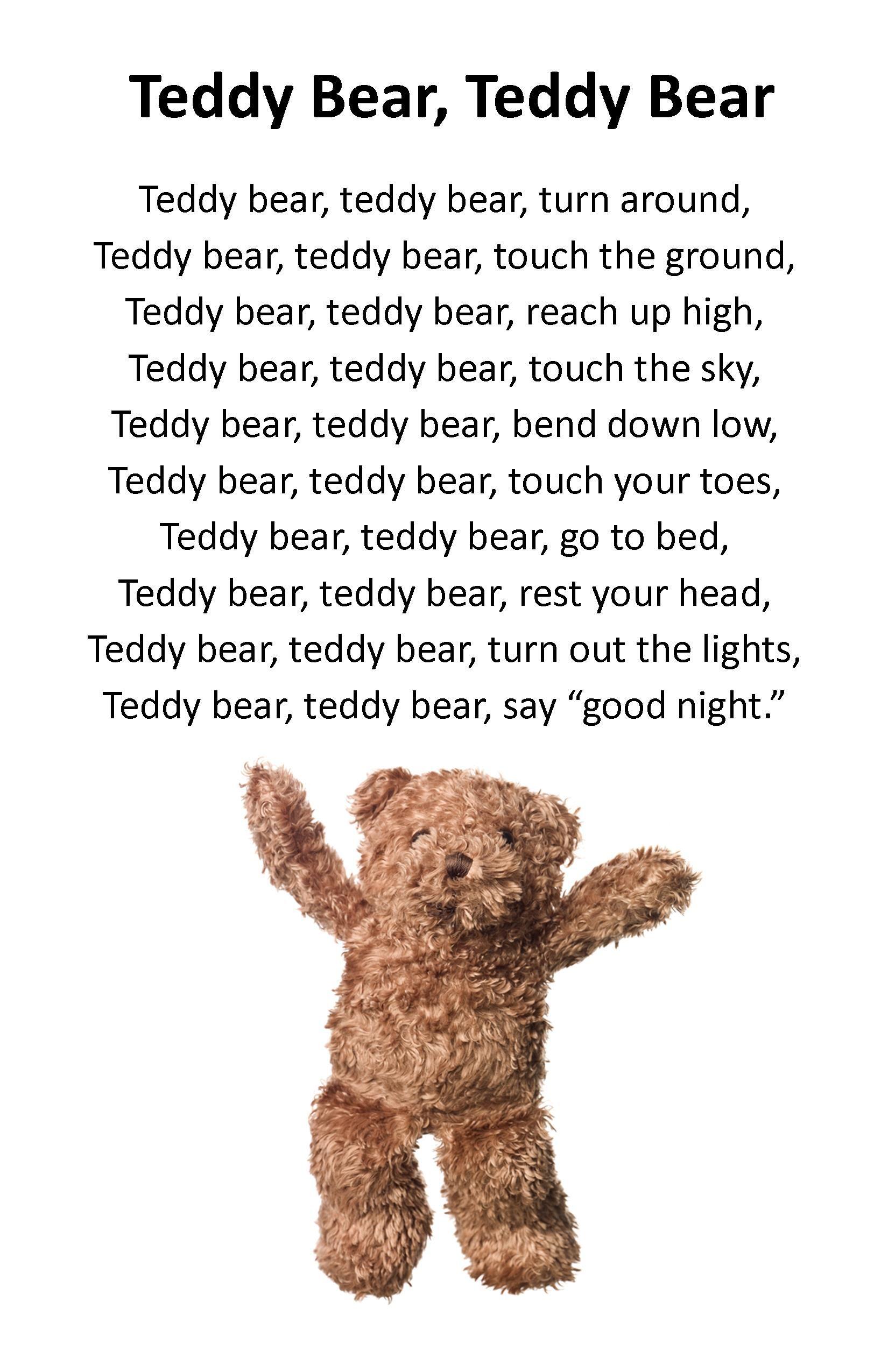 Itty Bitty Rhyme Teddy Bear Teddy Bear