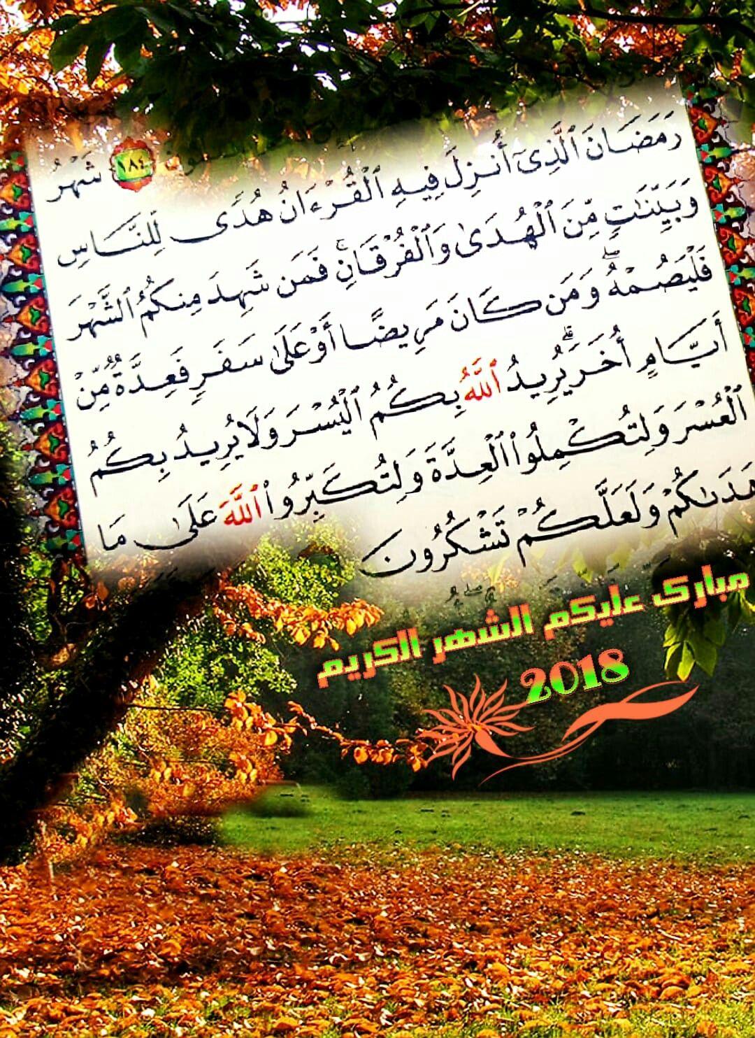ملصقات الأشهر القمرية لتزيين القسم معلقات ملصقات الأشهر القمرية لتزيين القسم شهر محرم صفر ربيع الأول ربيع الثاني جمادى الأول جما Islamic Month Blog Blog Posts