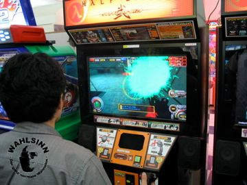 Japan // Tokio - New School Arcade Automat Action