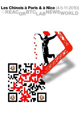 Qr code per les chinois paris il codice indirizza ad un video you qr code per les chinois paris il codice indirizza ad un video you tube altavistaventures Choice Image
