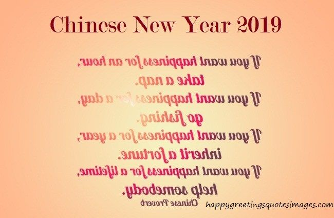 Chinese New Year 2019 Inspirational Quotes For Impressions ...