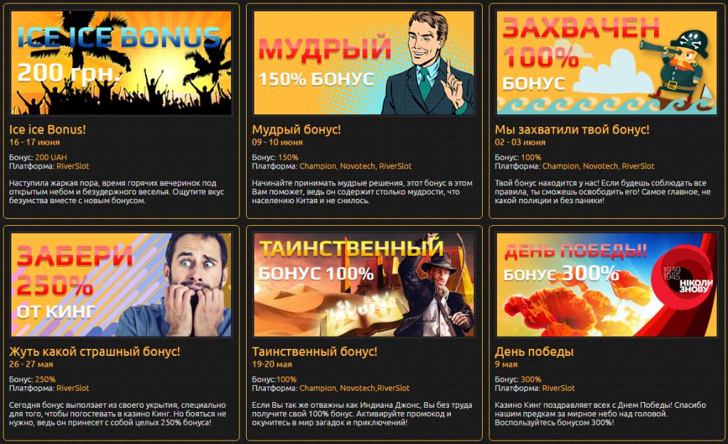 слот казино украина
