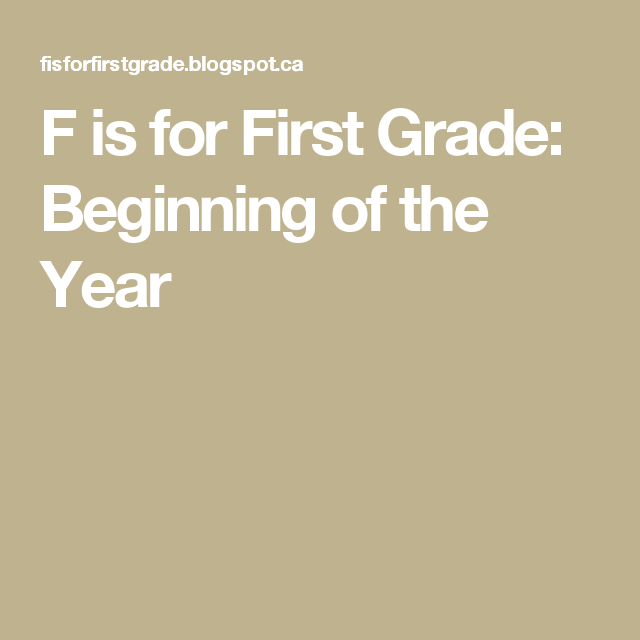F is for First Grade: Beginning of the Year
