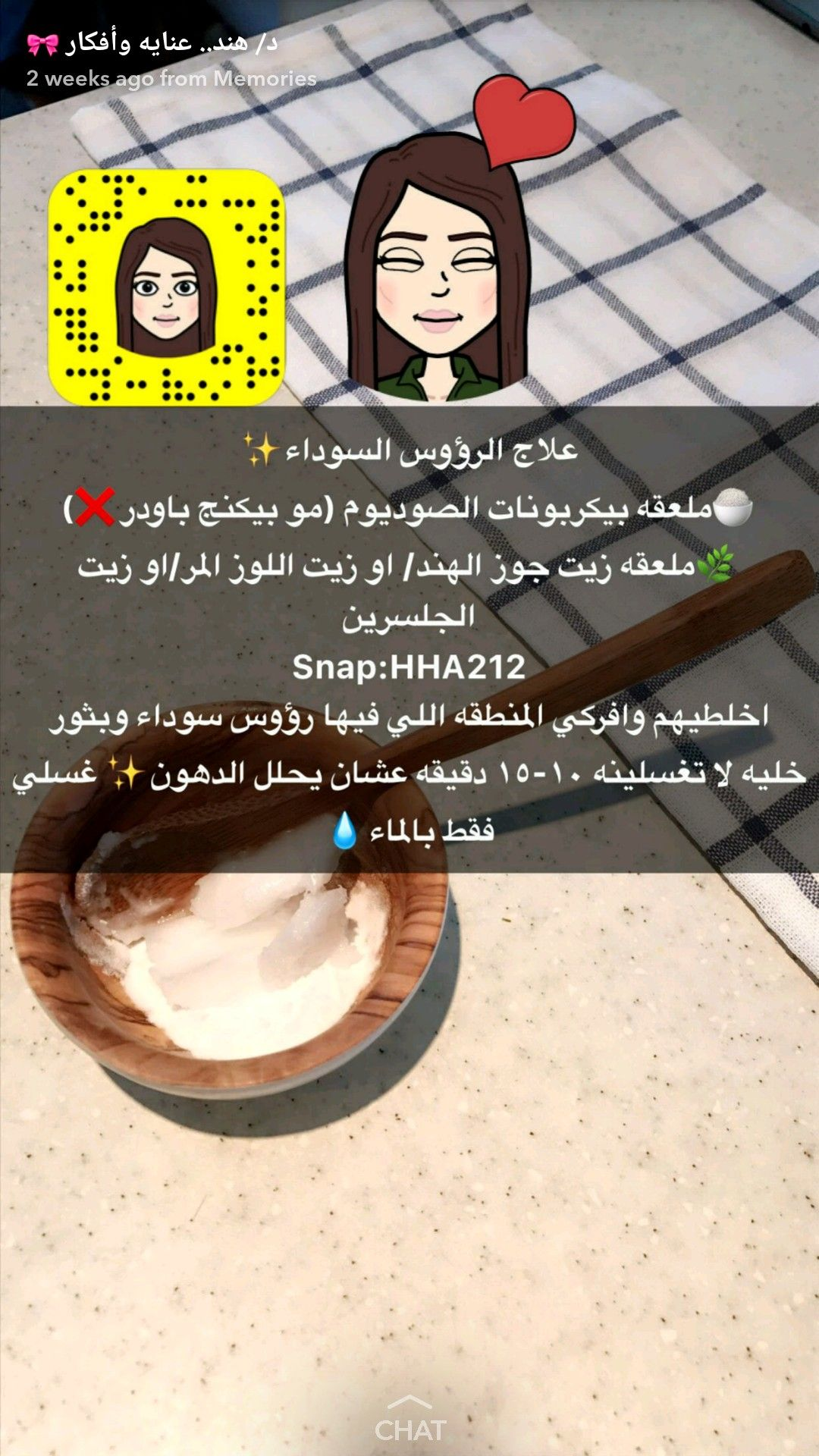 قناع الرؤوس السوداء Natural Skin Care Diy Beauty Skin Care Routine Skin Treatments