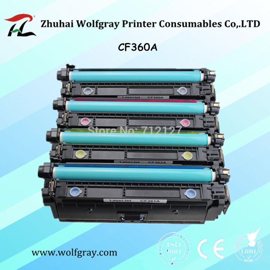 Compatible 508a Toner Cartridge For Hp Cf360a Cf361a Cf362a Cf363a Color Laserjet Enterprise M552dn M553dn M553x Mfp M577dn Toner Cartridge Toner Zhuhai
