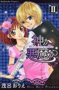Kami ka Akuma ka Manga -  she dreams of a fated meeting with a charming guy. But winds up meeting a good looking guy with a demon like personality.
