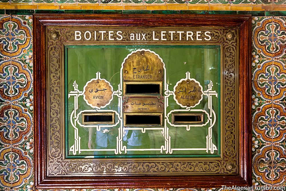 La Grande Poste d'Alger. Algiers main post office.