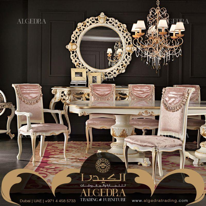 لأن غرفة الطعام من أهم جوانب الضيافة في المنزل فنحن نقدم لكم أرقى أثاث غرف الطعام الذي سيشعركم بالفخامة Furniture Luxury Dining Room Luxury Italian Furniture