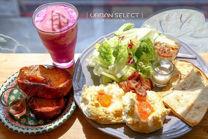【台北咖啡店】URBAN SELECT,結合咖啡、早午餐/輕食、生活雜貨、好拍照的咖啡館,捷運中山站超夯的早午餐。
