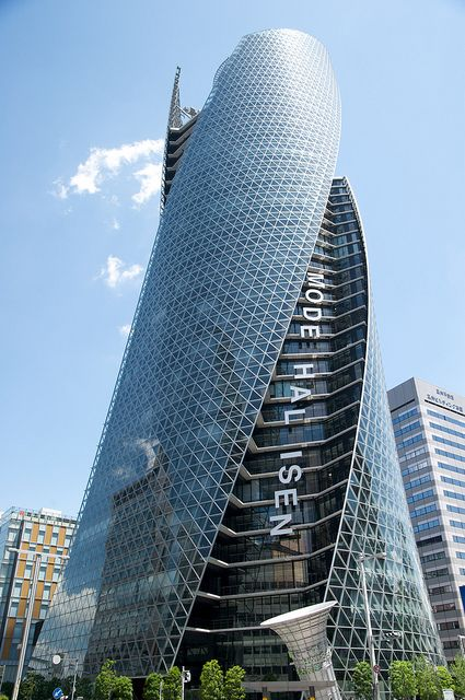 Cool Building | Buildings, Nagoya and Building