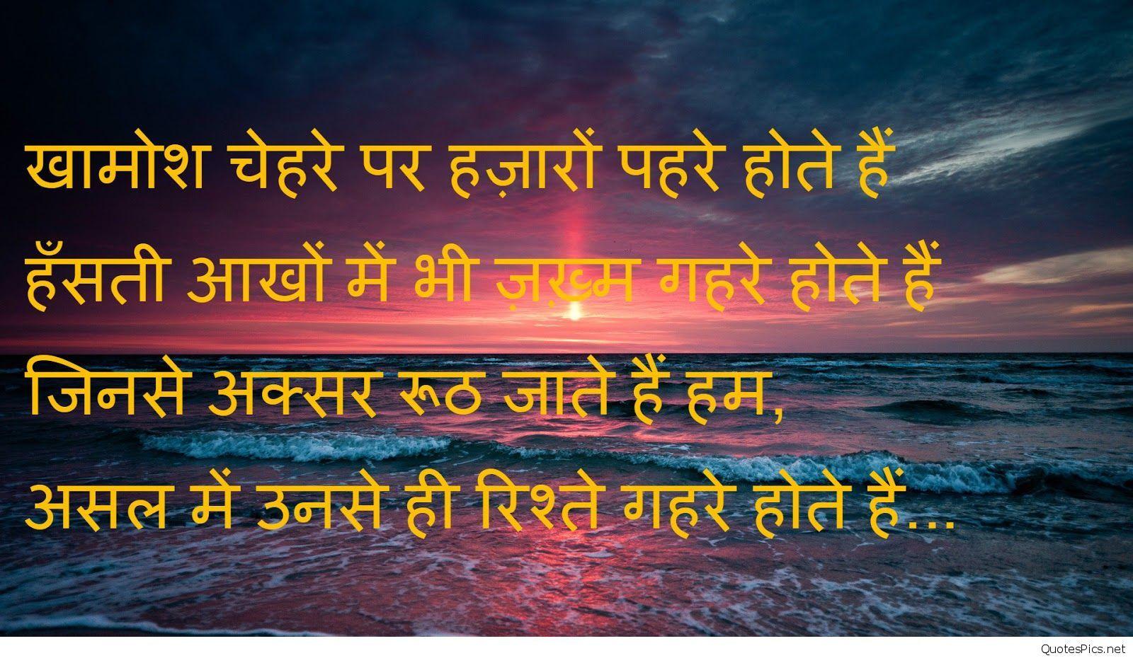 Pin on hindi shayari
