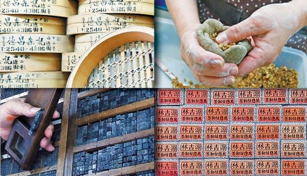 Makers of such things as bamboo steamers, Hakka snacks, and neon signs, along with letterpress printers fear their businesses will become obsolete, they tell Sarah Lazarus