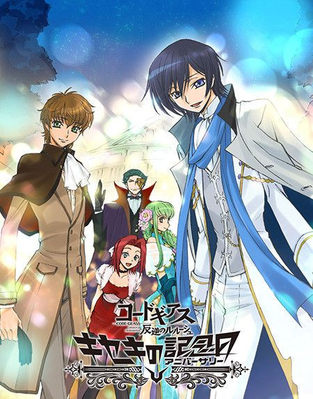Code Geass Gets New Sequel & Anime Compilation Film Trilogy