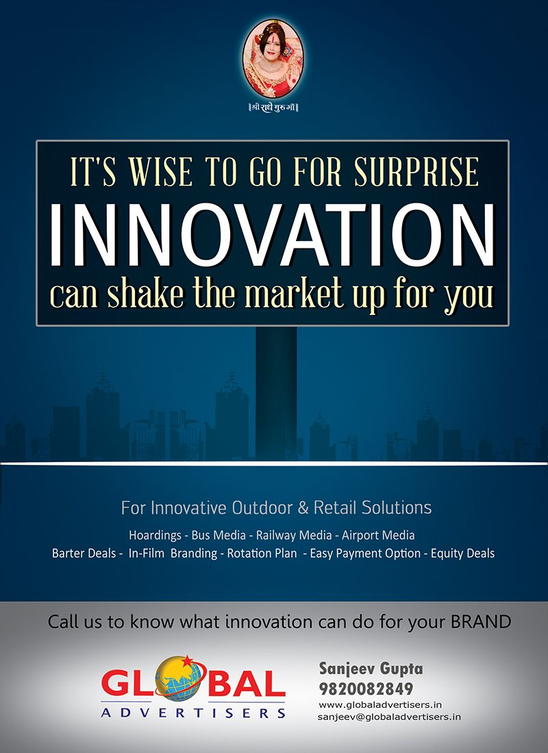 Are you ready for the surprise? Global Advertisers introduces