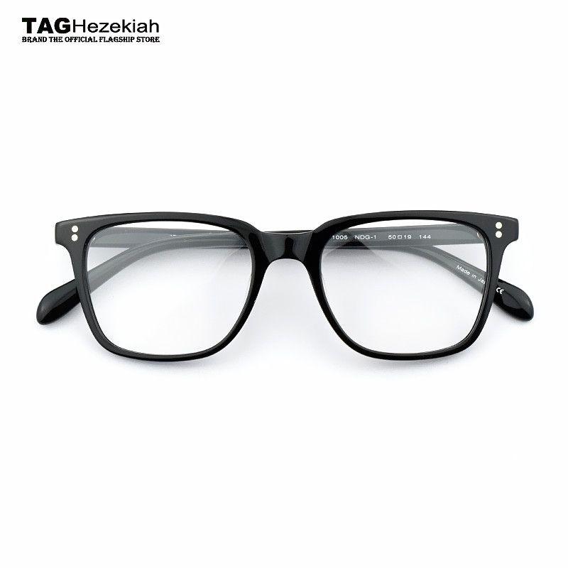 694c6ec7c1 2018 Retro myopia glasses frame women nerd fashion brand computer optical  frame eyeglasses men oculos de grau lentes armazones Review