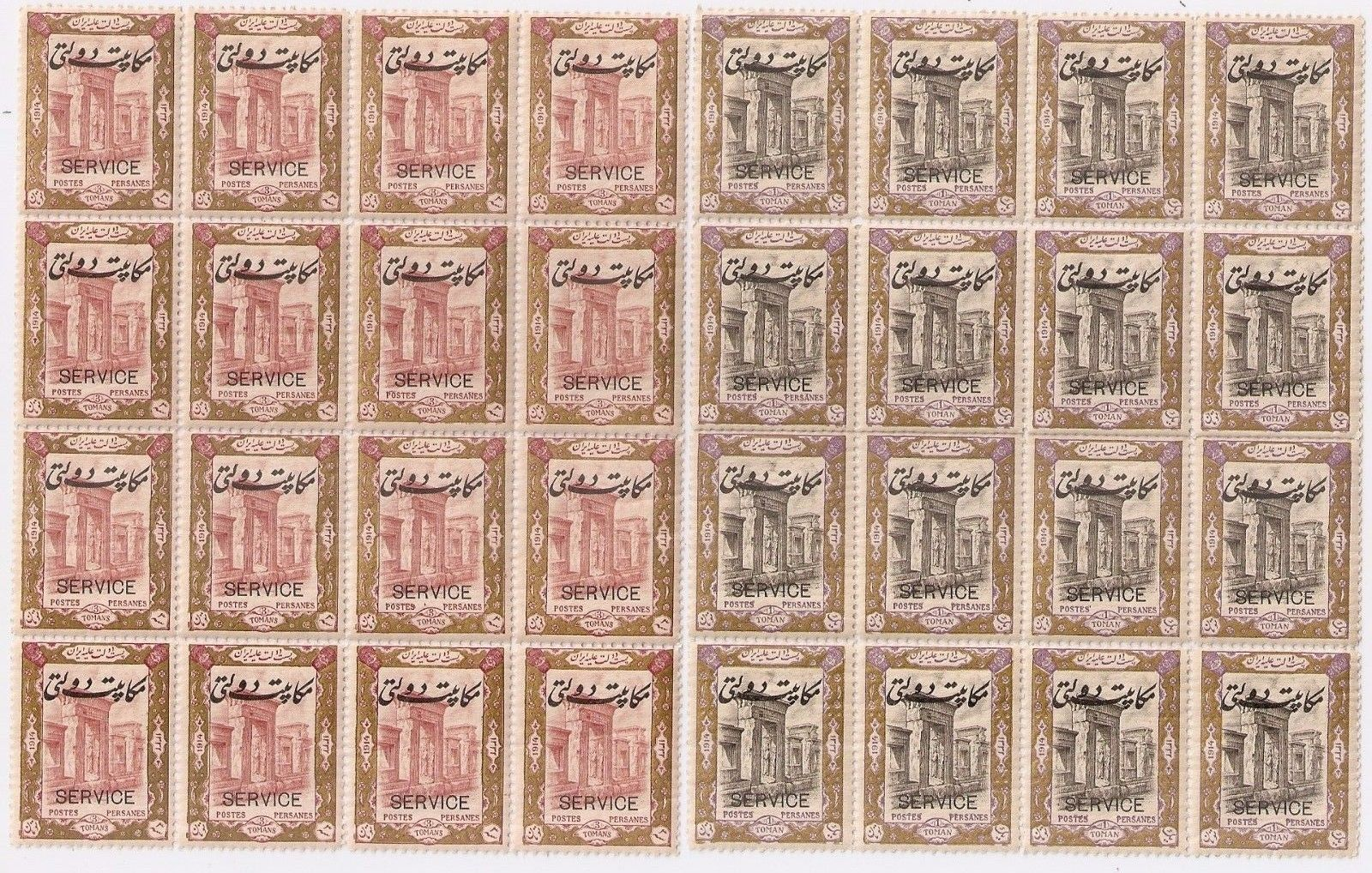 Persia 1915