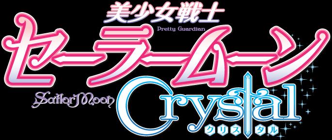 Sailor Moon Crystal Logo