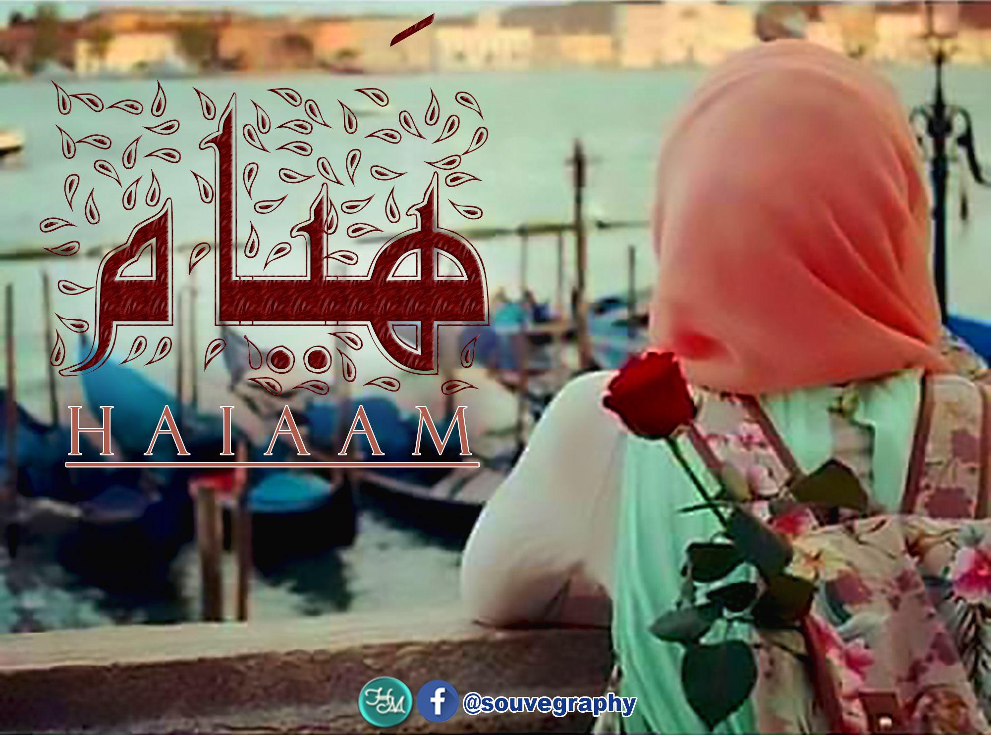 ه يام بفتح الهاء او ضمها او كسرها اسم علم مؤنث عربي و معناه أشد