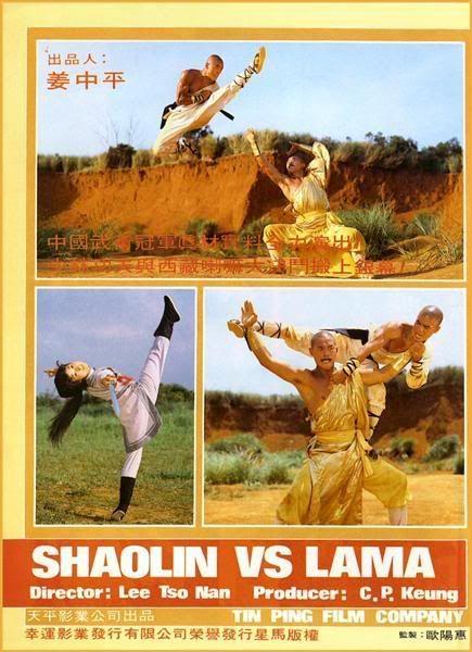 Shaolin vs Lama   Saturday Afternoon Kung-Fu   Kung fu