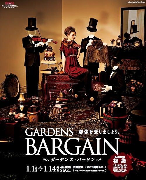 GARDENS BARGAIN